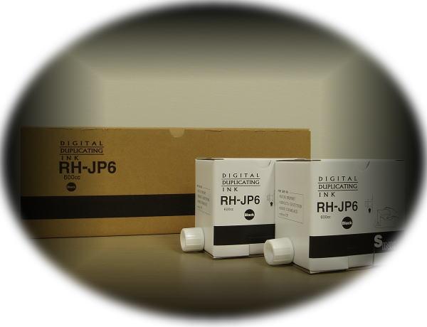(2本セット) プリポート用 【汎用】 リコー RHA3-M5 マスター